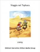 consy - Viaggio nel Tophara
