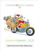 Simpittoria Codamica ^_^!*_*! - Il corriere del Natale (numero 2)