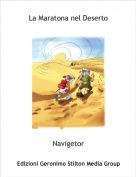 Navigetor - La Maratona nel Deserto