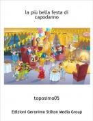 toposimo05 - la più bella festa di capodanno