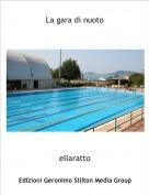 ellaratto - La gara di nuoto