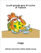 meggy - La più grande gara di cucina di Topazia