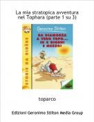 toparco - La mia stratopica avventura nel Tophara (parte 1 su 3)