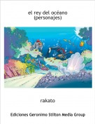 rakato - el rey del océano(personajes)