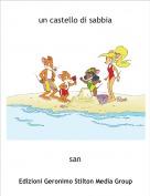 san - un castello di sabbia