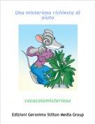 cocacolamisteriosa - Una misteriosa richiesta di aiuto