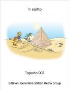 Toparlo 007 - In egitto