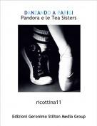 ricottina11 - DANZANDO A PARIGIPandora e le Tea Sisters