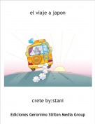 crete by:stani - el viaje a japon