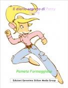 Pamela Formaggiosa - Il diario segreto di Patty Spring