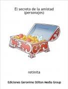 retinita - El secreto de la amistad (personajes)