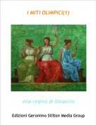 elsa regina di Ghiaccio - I MITI OLIMPICI(1)
