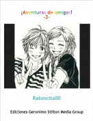 Ratoncita00 - ¡Aventuras de amigos!-2-