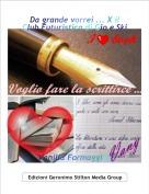 Vanilla Formaggina - Da grande vorrei ... X il Club Futuristico di Gio e Ski
