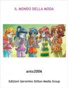 anto2006 - IL MONDO DELLA MODA