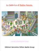 cocacolamisteriosa - La fabbrica di Babbo Natale.